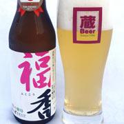 【4月下旬より発送】いわて蔵ビール 東北福香ビール6本セット