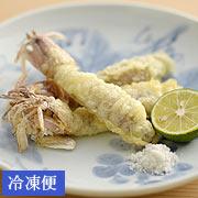 『おかべ水産』朝茹でボイルシャコ(冷凍便)