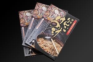 三浦雄一郎さんオススメ!『大和家』りんごけの汁(週刊現代の逸品) の説明画像