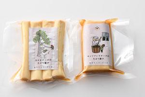 ガッツ石松さんオススメ!さけるチーズたまり漬け の説明画像