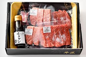 村上弘明さんオススメ!小形牧場牛 霜降・赤身 焼肉セット(200g) の説明画像