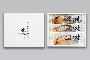 宅麻 伸さんオススメ!さわらのみそ漬焼(3切) の説明画像