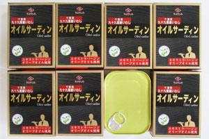 高橋由伸さんオススメ!九十九里産いわしオイルサーディン(8缶セット) の説明画像